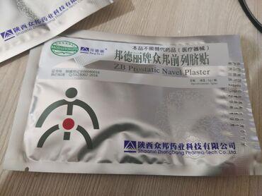 Урологический пластырь ZB Prostatic Navel Plaster От простатита