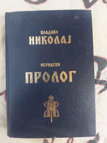 Cena 1500 dinara