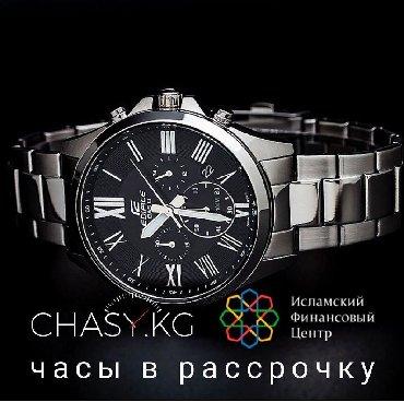 chasy bentley original в Кыргызстан: Серые Мужские Наручные часы Casio