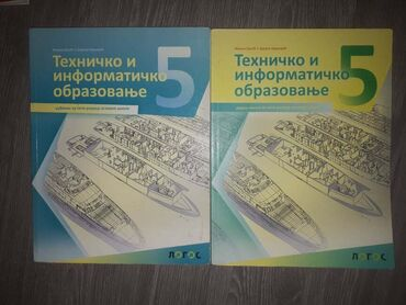 Tehnika - Srbija: Komplet tehnicko informaticko obrazovanje za 5. razred Logos