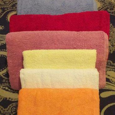 полотенца махровые в Кыргызстан: Туркменские махровые полотенца разных размеров и разных цветов для ван