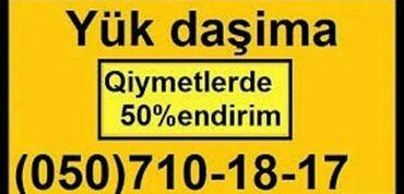 Xidmətlər - Azərbaycan: Regional daşımaları, Şəhər daxili | Köçürülmə, Yükləyicilər