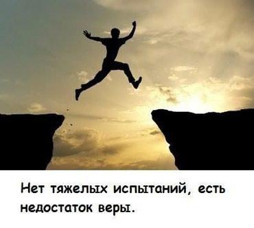 Здравствуйте, я ищу работу в Москве. в Бишкек