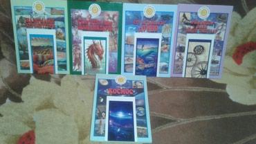гарри-поттер-книги-росмэн-купить в Кыргызстан: Энциклопедии на киргизском языке новинки все разные