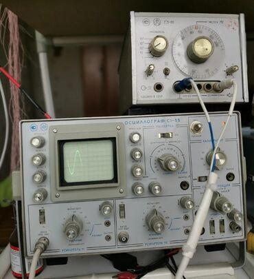 Куплю платы СССР и от компьютера цены от 100 сом и выше фото присылат
