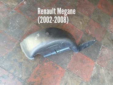 оригинальные запчасти renault - Azərbaycan: Renault Megane Arxa Patkrilniki 1 Ədəd-40 AZN