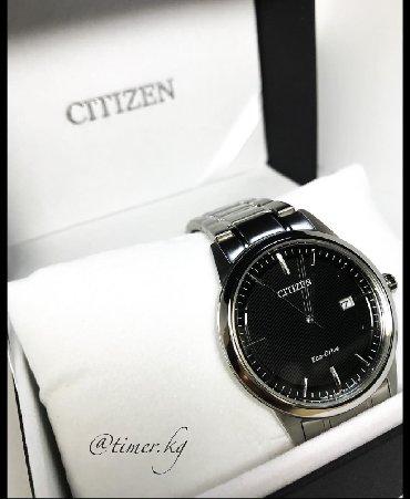 Серебристые Мужские Наручные часы Citizen