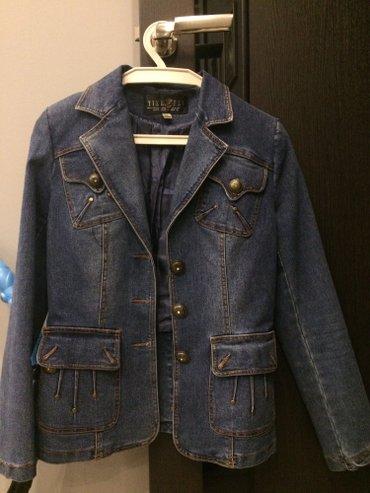 Bakı şəhərində Продам джинсовый пиджак.Совсем как новый.Размер 40