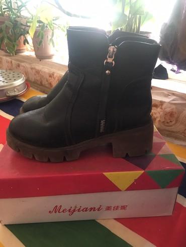 ботинки осенние 36 размер в Кыргызстан: Женские сапоги 36.5