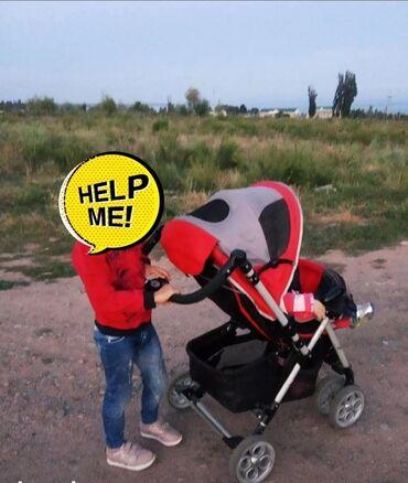 Коляски - Кыргызстан: Продам детскую коляску зима лето. Фирма капелла. Цена 1500