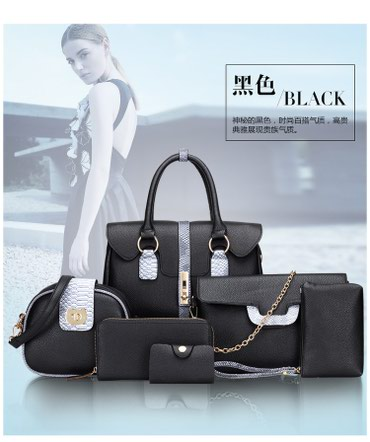 шикарнейшая распродажа сумок в Кыргызстан: Комплект сумок на заказ.В наборе 6 сумок разного размера и фасона