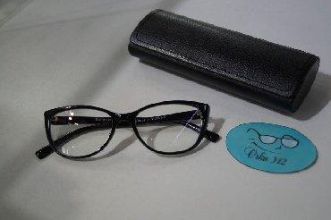 firmennye ochki в Кыргызстан: Медицинский Оправа. Сделаем очки любой сложности. #оправа #очки