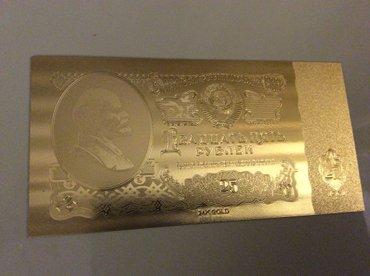 Zaranj şəhərində 24 карат золото. русские 25 руб. 60 -х годов. цена 250 ман.