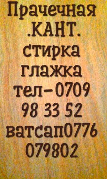 ad-image-45479935