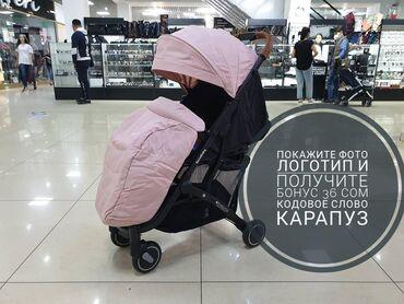 - новое поступление !!!!  только в магазине крошка ! в наличии  - сам