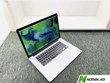 купить диски на 15 бу в Кыргызстан: MacBook Pro-модель-A1398-процессор-core i7/2.40GHz-оперативная
