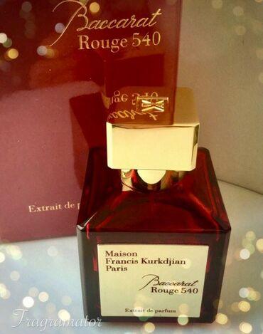 Baccarat Rouge 540 – это унисексовая композиция от популярного бренда