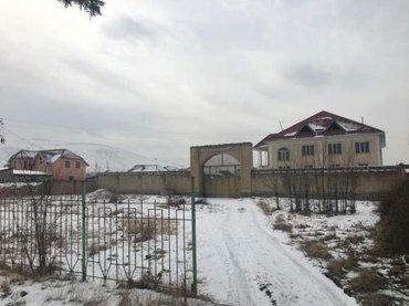 Продаю 3х уровневый особняк s~ 1000м2 по в Бишкек