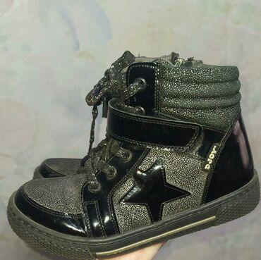 Кожаные ботиночки, ортопедические,носили аккуратно,покупали