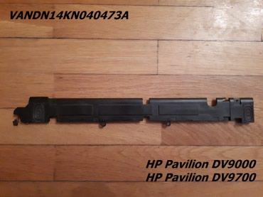 Bakı şəhərində HP Pavilion DV9000 noutbukunun dinamikləri