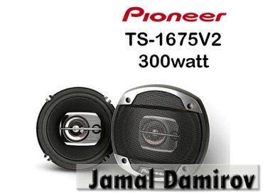 monitor pioneer - Azərbaycan: Pioneer Dinamiklər TS-1675V2 300watt. Динамики Pioneer TS-1675V2 300wa