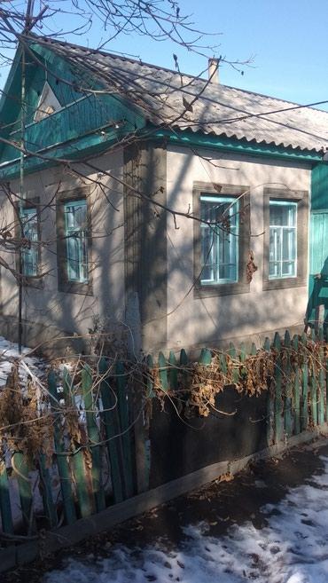 Продается дом в с.Садовое !есть все в Беловодское