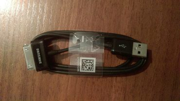 - Azərbaycan: Samsung usb kabeli, tablet üçün