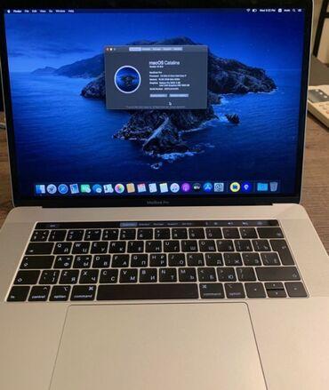 Apple - Azərbaycan: MacBook Pro 2019 Touch - Bar Silver 2 Aydir almisam Magazadan 3800