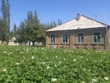 продажа мойки высокого давления в Кыргызстан: Продам Дом 94 кв. м, 5 комнат