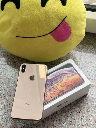 Б/У iPhone Xs Max 256 ГБ Золотой