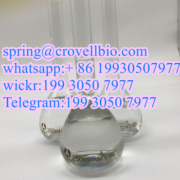 Other - Czech Republic: Acetic acid CAS 64-19-7 with lowest price and fast delivery +86