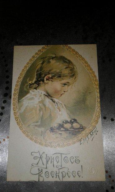 Пасхальные открытки. 1900-х годов. в Бишкек
