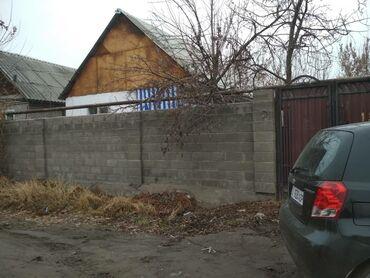 Продаю дом начало маевки расположение отличное участок 4 сотки