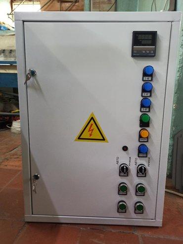 насос для отопления в Кыргызстан: Изготавливаем щиты на заказ любой сложностищит управления