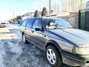 купить обруч для талии в Кыргызстан: Volkswagen Passat 1.8 л. 1990 | 284319 км