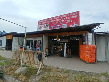 """Бишкек шаарынын """"Старый толчок"""" базарынан бизнес кылууга ылайыктуу бо"""