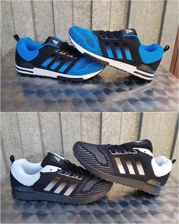 Adidas patike-prelepe-2 boje-extra cena#novo#br. 41-46! Adidas potpuno - Nis
