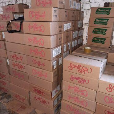 22 объявлений: Самын (Хозмыло) качественный товар только оптом Бишкек шаары ном