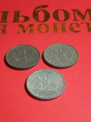 Kovanice 10 groša Austrija cink 20din cena po kovanici - Kragujevac