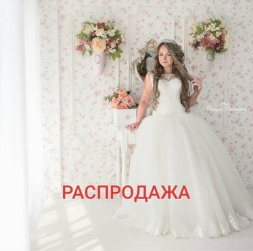 Праздничные скидки 30-50%  на все в Бишкек
