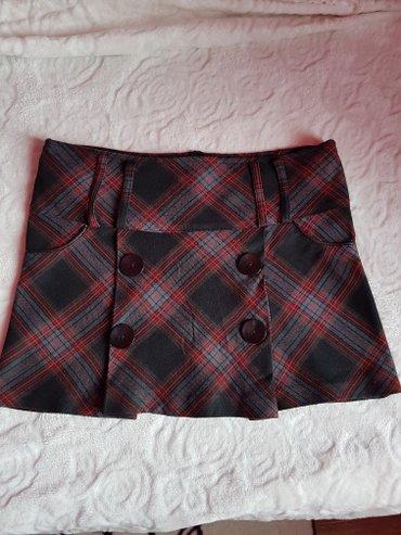 Женская одежда - Мыкан: Юбочка,размер S,распродаю всё,смотрите профиль