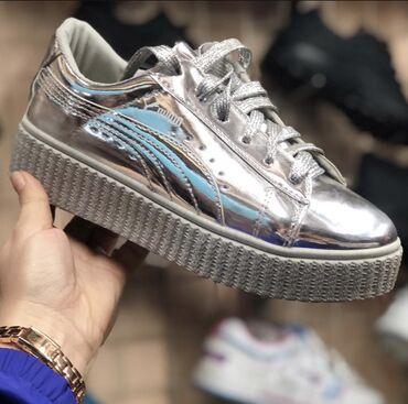 Кроссовки и спортивная обувь - Лебединовка: Puma by Rihhana Metalic. Ниже цен нет нигде   Наш адрес Рынок Дордой М