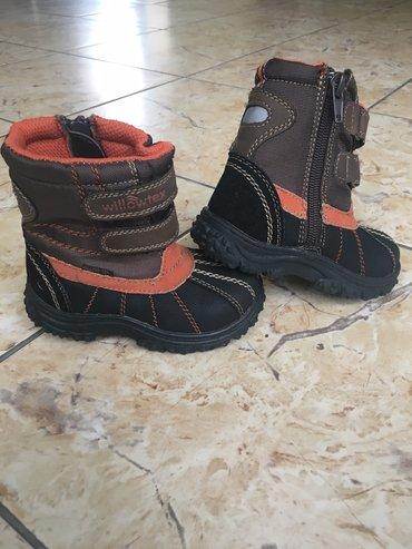 Dečije Cipele i Čizme | Loznica: Čizmice, nove
