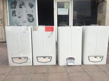 Kombi servis в Bakı