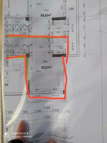 """Коммерческое помещение под бизнес 86м2 псо, в жк"""" park avenue """" (парк"""