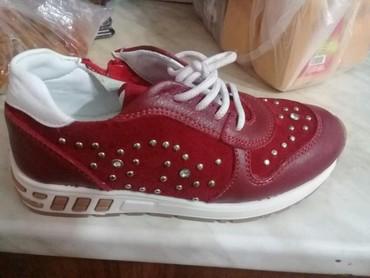 детская обувь floare в Азербайджан: Turkiye istehsali deridi