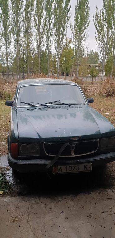 ГАЗ 3110 Volga 1998
