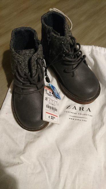 Zara 23 size με φερμουάρ στο πλάι για ευκολότερη χρήση. αφόρετο σε Salamina
