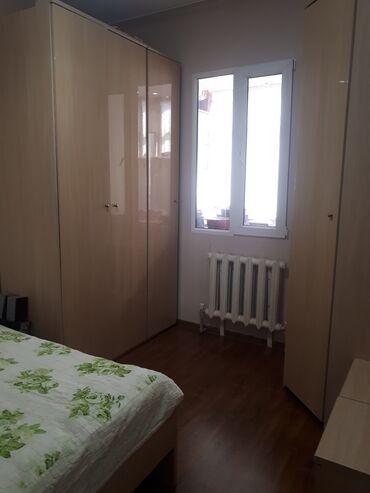 реставрация книг в Кыргызстан: Продается квартира: 1 комната, 47 кв. м