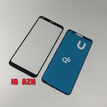 Чехлы в Азербайджан: LG Q6 Ekran Üst şüşəsi. Antiudar deyil. Zavod ekranın üstündə